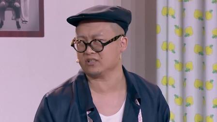裤门裤兜裤头都是什么奇葩名字?刘涛郭江涛倾情上演逗比一家人