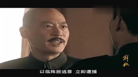 陈诚给蒋介石分析国军黑幕,分析的蒋介石都快哭了