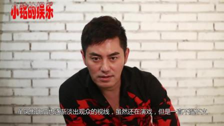 43岁蒙丹牟凤彬近照曝光,身旁紧跟大眼萌娃,颜值变高成不老男神