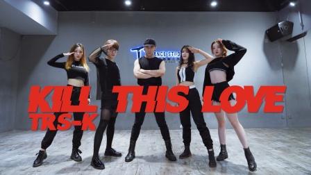 BLACKPINK《KILL THIS LOVE》舞蹈练习室【TS DANCE】