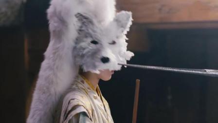 九州缥缈录:姬野护主心切,刀劈羽然的狐狸面罩,露出旷世容颜!