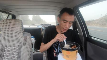 临沂小伙自驾去新疆,于田午餐时间跟大家唠唠嗑,看看他都说了啥