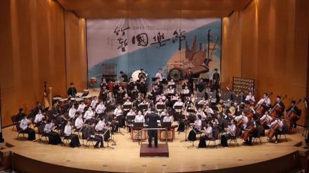 竹青音乐节上的《金蛇狂舞》,好喜庆