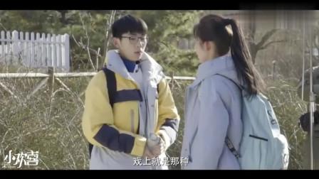 小欢喜花絮:磊儿戏里戏外2个人,翻白眼撅嘴,我能笑一天!