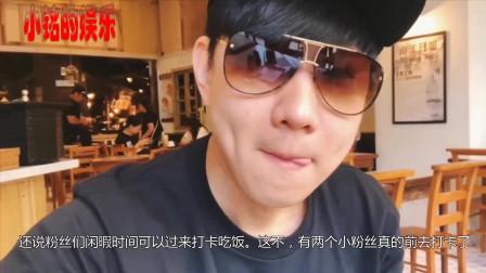 网曝林俊杰偶遇打卡粉丝, 直接走过去搭讪网友太宠粉了吧!