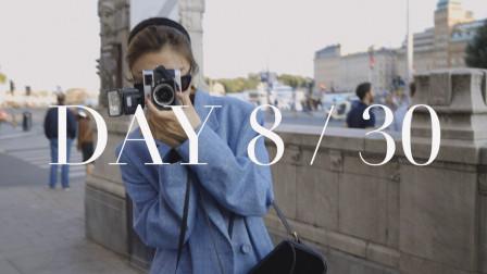斯德哥尔摩逛吃丨出发去音乐节丨August Vlog 8丨Savislook