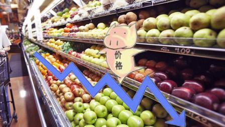 水果蔬菜价格将回落,物价将保持稳定
