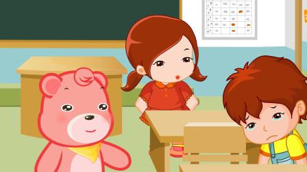 儿童故事:分工合作节约时间,宝贝学会智慧生活!