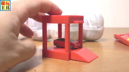 小跑车和货车玩具,很迷你