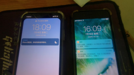 自驾游来到新疆和田,发现两个手机的时间不一致,看看咋回事
