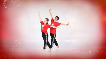 糖豆广场舞课堂《动感新时代》,动感又活力