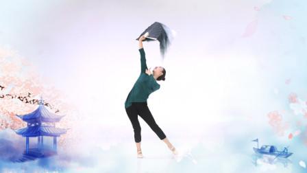 糖豆广场舞课堂《余情未了》古典大扇舞,优美大气