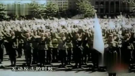 日本偷袭珍珠港,愤怒的美国人围住日本使馆