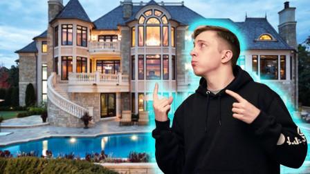 中国房子VS加拿大房子-我加拿大的家!