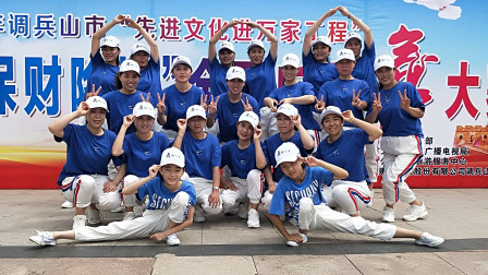 曳步舞舞大赛:中国红