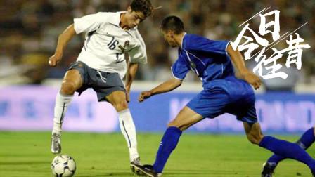 《今日·往昔》-C罗完成国家队首秀  16年生涯铸就不朽传奇