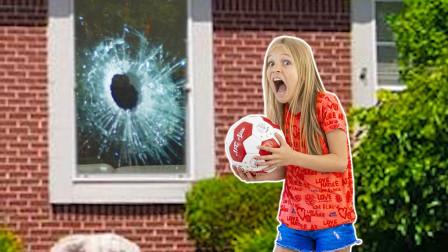 小萝莉踢破了别人的玻璃,没想到因祸得福,获得超能力变成足球天才