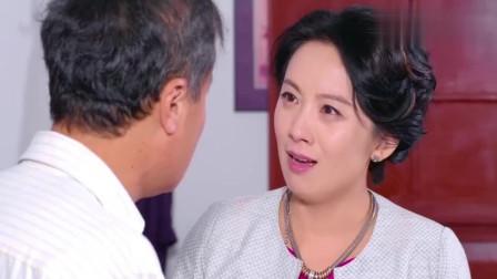 孩子失踪后丈夫无作为,妻子说的这段话,让丈夫瞬间无地自容!