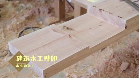 两位木工大叔合力做了个巨型榫卯
