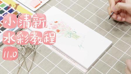 水彩花卉绘画,淡雅简单的红色花束,赶紧来看看吧!