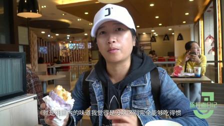 中国姑娘游蒙古国第一天,满街蒙古文不认识,吃顿肯德基超便宜!