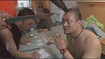 《征服》刘华强与小弟经典对白,看完不服不行