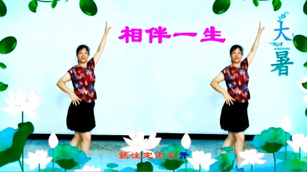 瑞昌市广场舞《相伴一生》高丰镇个人展示