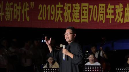 2019.8.18 婺剧<狸猫换太子-景阳宫里秋光好> 郑繁荣