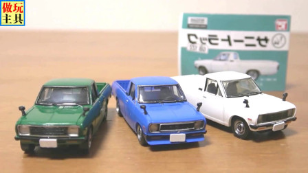 很好玩的皮卡车玩具,么么哒