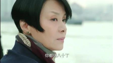 北上广不相信眼泪:53岁的大妈要生下孩子,大叔劝她不要孩子,大妈瞬间怒了