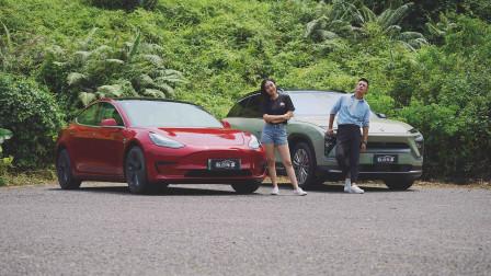 中美电动车大对决!蔚来ES6对比特斯拉Model 3
