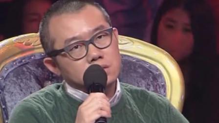 男子嫌女友胸太大,女友一句话惹全场爆笑,涂磊:我觉得很有道理!
