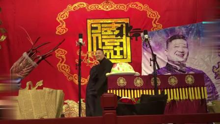 德云社张鹤伦,台上作死模仿郭德纲,也是不怕被冷藏啊!