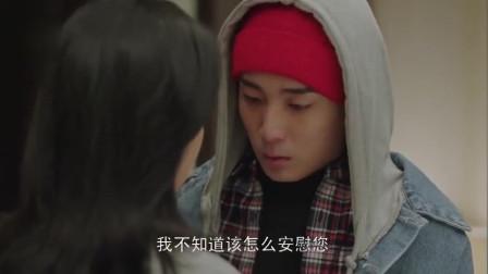 小欢喜:刘静得癌症 季杨杨陪妈妈一起剃光头