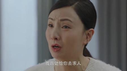 小欢喜:宋倩的爱好病态,英子承受不了了,太难了
