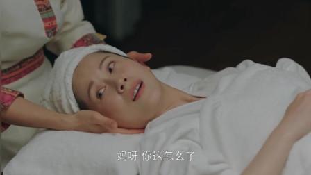 小欢喜:童文洁为了3套房,疯狂推销方一凡,笑哭!