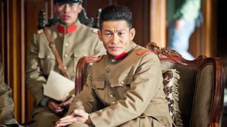 杨宇霆被少帅张学良处决后,他的子女过得怎么样?很惨