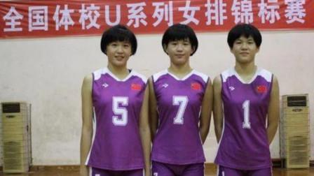 中国女排迎来好消息!女排3胞胎横空出世,仅15岁身高达1米85