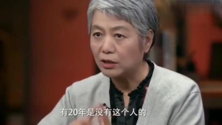 女人离婚后痛不欲生,李玫瑾一语道破真相,值得所有的女人深思!