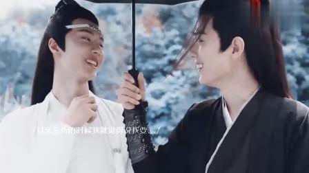 王一博和肖战虽聚少离多,但他们却真诚交心,成为了最好的兄弟