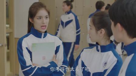 《小欢喜》模拟考成绩出来,王一迪又损方一凡,磊儿发话她立即道歉