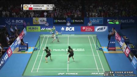 17年印尼公开赛 决赛 张艺娜/李绍希VS陈清/晨贾一凡