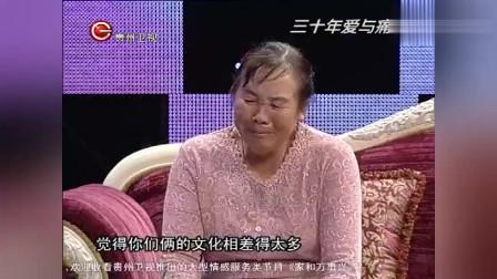 54岁女子被丈夫折磨30年,一上场就哭求主持人救救她,真可怜