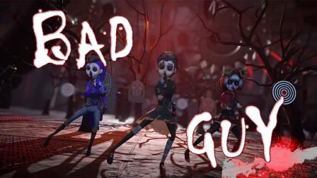 当风靡全球的《Bad Guy 》遇上第五人格