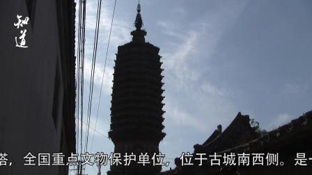 什么是蔚州南安寺塔
