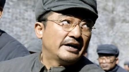 《特赦1959》黄维你有这水平吗?