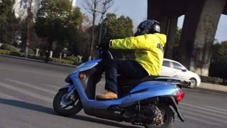 新大洲本田EX125怎么样,和UU比呢?