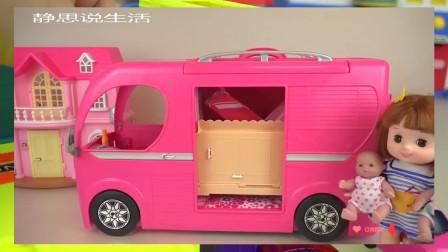 【宝宝玩具 玩偶 过家家】Princess baby doll carriage and house play儿童玩益智具