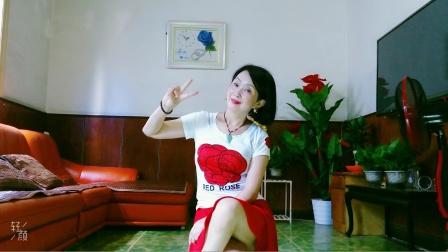 静儿舞蹈32步《DJ妹妹你是我的人》编舞:阿采火爆全网