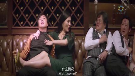 """西虹市首富:喝酒就喝酒!""""大嫂徐冬冬""""立马全副武装陪喝酒!"""